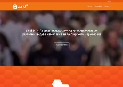 Снимка на уеб сайта CardPlus