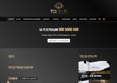 Снимка на уеб сайта TQ Club
